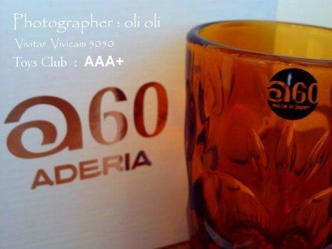 Toys Art Photograph ... AAA+