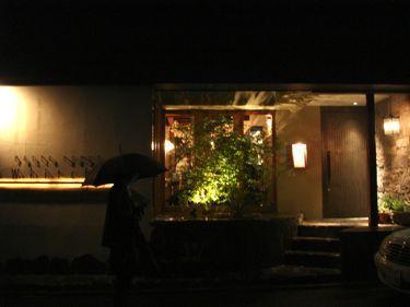 横浜発 驢馬人の美食な日々-AWkitchen