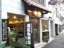 TSUKASA Entertainment   Blog