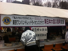 阿部かな子オフィシャルブログ「KIRA・KIRA生きる!!」Powered by Ameba-__.JPG