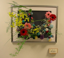 $Welcome to Vincent&#39;s Room -Miwako Watanabe, Ikebana Wall Hanging