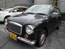 大阪で激安中古車販売に挑戦中!! ライフオート-H10ヴィビオビストロ