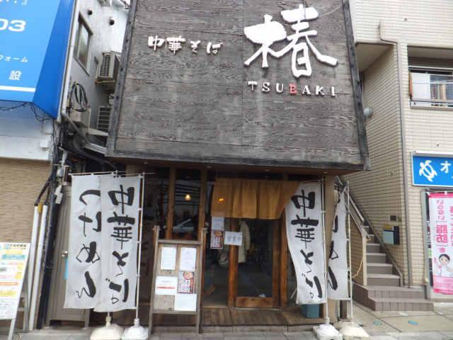 にゃほのラーメン日記(仮)-お店2