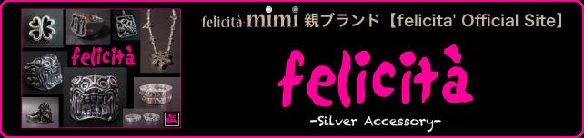 $felicita'-mimiのブログ