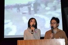 函館ハート・プロジェクト