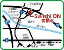 ~お客様ダイイチの第一電設×Daiichi-Densetsu BLOG~in群馬県前橋市