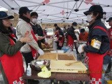 $田村市社会福祉協議会のブログ