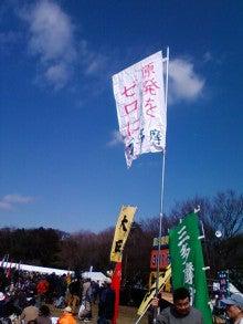 コミュニティ・ベーカリー                          風のすみかな日々-旗