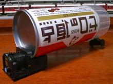 酔扇鉄道-TS3E2191.JPG