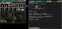 刃-jin-の戦刀演舞絵巻