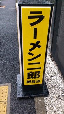 きのうきょうあした-jirou_shinbashi