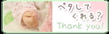 ☆川崎・東門前のベビーマッサージ教室☆青空いるか☆