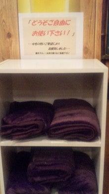 $らーめん川藤屋銀閣寺店  「鉄人」店長のブログ-120128_212942.jpg