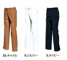 BURTLE(バートル) 6071シリーズ|創業56年作業着店,東京都江東区 ...