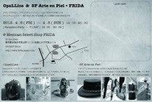 $SF Arte en Piel-FRIDA2