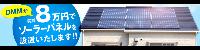 $24時間志事中★「住宅リフォーム会社の経営者向け」業績アップサポート企業のアソシエです!