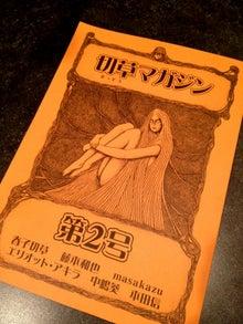 $春子切草の漫画-2go_hyoshi