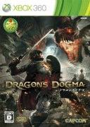 XBOX360版ドラゴンズドグマ