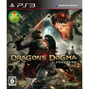 PS3版ドラゴンズドグマ