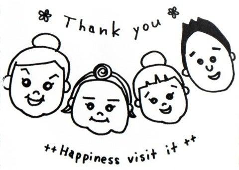 ++Happiness visit it++ 不妊⇒ママへ-ipodfile.jpg