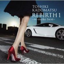 東京タワーサイドメモリー-rebirth1