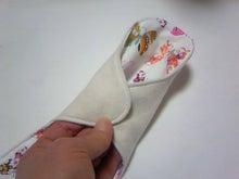 $布ナプキンの通販 ハンドメイド布なぷ屋さんmomoなぷ-TS3P1204.jpg