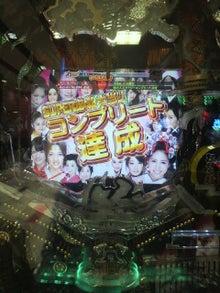うずらの裏稼業-コンプリート1