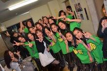 越尾さくら オフィシャルブログ 「∞さくブロ∞」 Powered by Ameba-中学生