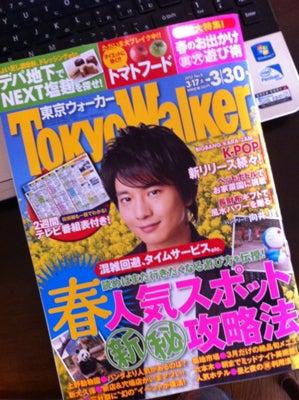 韓国料理研究家・ほんだともみのコリアンワールド-東京ウォーカー