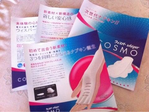 めいるめいる あじゃあじゃ-KOREA travel writing--ipodfile.jpg