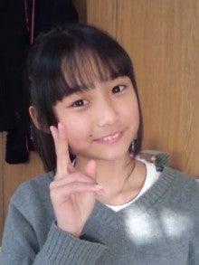 Top Karen Nishino http://ameblo.jp/nishino-karen/entry-11192575671