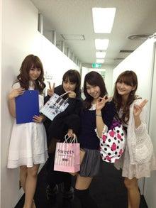 麻生夏子オフィシャルブログ「ただ今ご紹介にあずかりました、麻生夏子です。」by Ameba-IMG_2564.jpg