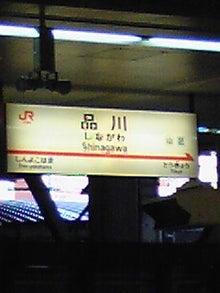 ぴんきぃさん-120315_0710~01.jpg