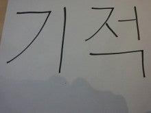 藤原倫己 オフィシャルブログ 「藤原倫己のみなさんのおかげです」 Powered by Ameba