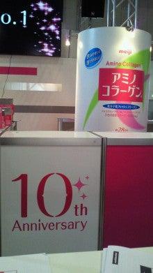ひかりんく☆-田中ひかりblog--2012031517000000.jpg