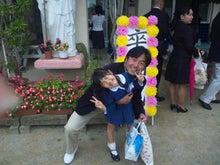 沖縄・島豚の日記-120315_1115001.jpg
