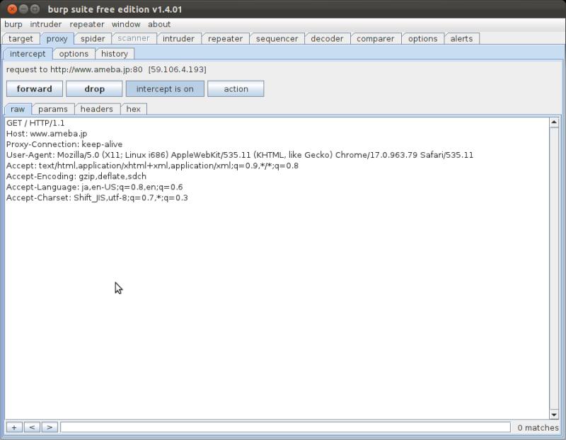 サイバーエージェント 公式エンジニアブログ-ブラウザからWebサイトにアクセスしようとした直後