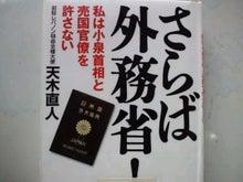 いおりブログ-CA3F0492.jpg