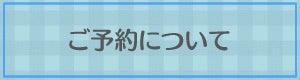 $felicidadeのHappy Life☆