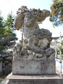 大領神社03