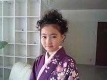 miyu1960さんのブログ-DSC_1318.JPG