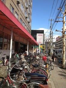 懐古庵・女将のブログ-ジャスコ