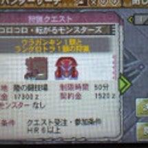 【MH3G】コロコロ…