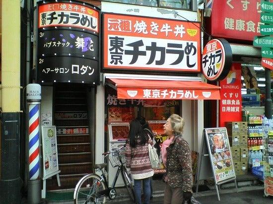 スーパーB級コレクション伝説-chikarameshi1