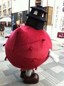 みやこ不動産@川越のブログ