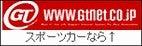 南香織オフィシャルブログ「南香織のHAPPY DAYS」Powered by Ameba