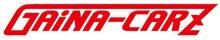 $アメ車パーツ通販のGAINA-CARZ.comのブログ-ガイナカーズ