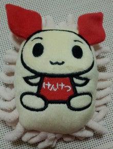 菅原禄弥オフィシャルブログ「TOSHIMI TV」-IMG_20120317_003115-1.jpg