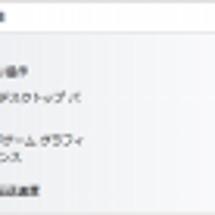 【レビュー】ULTR…