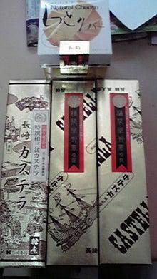 けつじょうの陸上奮闘記-2012031317270000.jpg
